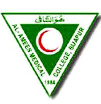 Al Ameen Medical College Logo