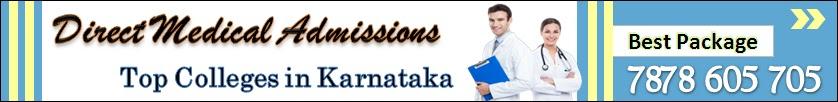 Direct Medical Admission Karnataka