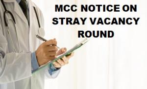 MBBS Stray Vacancy Round