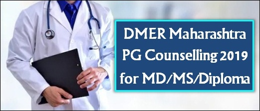 Maharashtra PG Counselling 2019