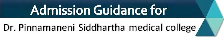 Pinnamaneni Siddhartha medical college banner