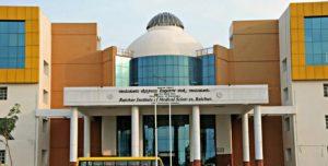 Raichur Institute of Medical Sciences