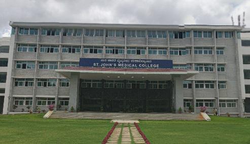 St John's Medical College