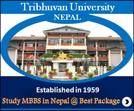 Tribhuvan University Nepal